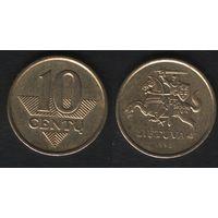 Литва km106 10 центов 1998 год (перв.год)(тип B) (h02)