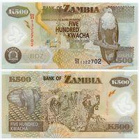Замбия. 500 квача (образца 2011 года, P43h, UNC)