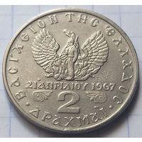Греция 2 драхмы, 1971          ( 2-6-3 )
