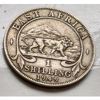 Британская Восточная Африка 1 шиллинг, 1949 Без отметки 2-3-21