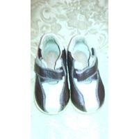 Ботинки стелька 12 см