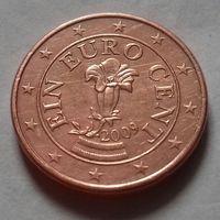 1 евроцент, Австрия 2009 г.
