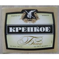 Этикетка. вино СССР-МССР. 0052