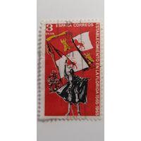Испания 1965. 400 лет со дня основания святого Августина, штат Флорида