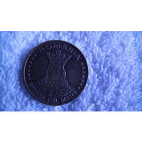 Румыния 20 Лей 1991 г. распродажа
