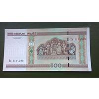 500 рублей  серия Ев UNC.