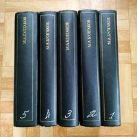 Михаил Булгаков - Собрание сочинений в 5 томах  (большая редкость!)