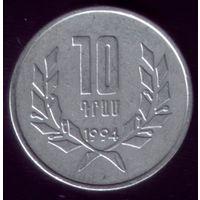 10 Драм 1994 год Армения