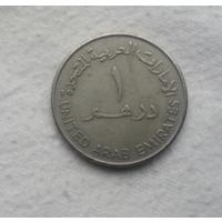 1 дирхам 1988 г. ОАЭ