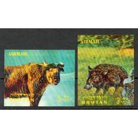 Фауна Животные Бутан 1970 год 2 стереоскописекие марки