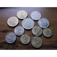 Россия сборка монет