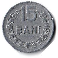 Румыния. 15 бань. 1975 г.