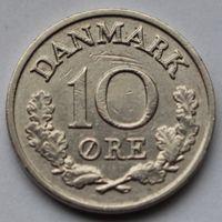 10 эре 1966 Дания