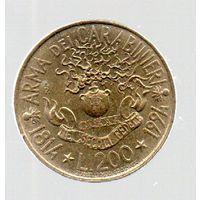 Италия. 200 лир 1994
