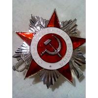 Орден отечественной войны 1ст.