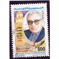 Тунис. Jaafar Majed, тунисский поэт, ученый