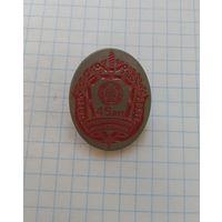 45 лет предварительному следствию, МВД РБ