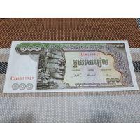 Камбоджа 100 риэль