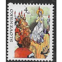 1998. Словакия. 150. Духовное обновление. MNH **