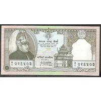 Непал 25 рупий 1997 г. юбилейная