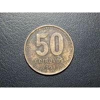 Аргентина 50 сентаво 1994