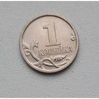 Россия 1 копейка 2006_aUNC