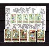 Египет-1984,(Мих.1479-1482, Бл.41)  **  Спорт, ОИ-1984