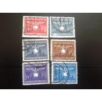 Рейх генерал-губернаторство1943 служебные марки