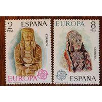 Испания Европа Скульптура 1974 MNH