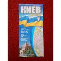 Карты и путеводители Киева