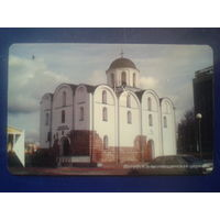 Белтелеком Витебск Благовещенская церковь
