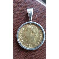 Монета (подвеска) N-1 1810 ans