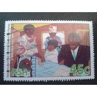 ЮАР 1994 рисунок ребенка Семья