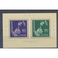 [1524] Эквадор 1960. Флора.Цветы.Орхидеи. БЛОК.