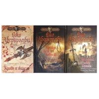 """Джо Аберкромби, цикл """"Земной круг"""" (комплект 6 книг, серия """"Черная Fantasy"""")"""
