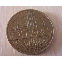 10 франков Франция 1978 г.в. KM# 940, 10 FRANCS, из коллекции