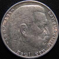 YS: Германия, Третий Рейх, 5 рейхсмарок 1935G, Пауль фон Гинденбург, серебро, KM# 86