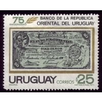 1 марка 1971 год Уругвай Нацбанк 1216