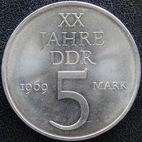 YS: ГДР, 5 марок 1969, 20 лет ГДР, KM# 22.1a, белый цвет, редкость