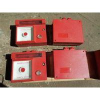 Сигнализация ручной пожарный извещатель 1981 г выпуска