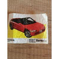 Turbo 220