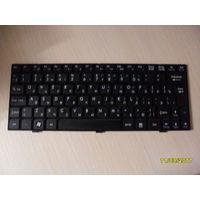Клавиатура от ноутбука MSI U160DX