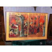 Икона Рождество и введение во храм Пресвятой Богородицы.