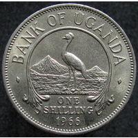 Уганда 1 шиллинг 1966 (422)