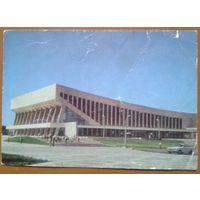 Минск. Дворец спорта. 1977 г. Почтовая карточка.
