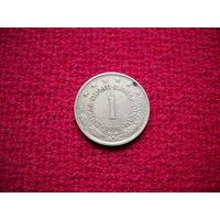 Югославия 1 динар 1978 г.