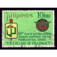 1 марка 1972 год Филиппины 1047