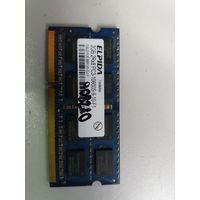Оперативная память для ноутбука SO-DIMM 2Gb Elpida PC-10600 EBJ21UE8BFU0-DJ-F DDR3 (908210)