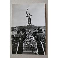 Волгоград; 1968, чистая (07).