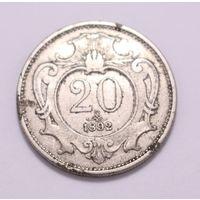 Австро-Венгрия, 20 геллеров 1892 год, - Rедкий гоД !!! -